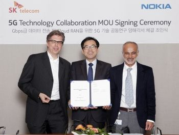 According to the press release, it has been confirmed to have a 5G technology at the MWC 2015, as it was confirmed just after giving several test to it.