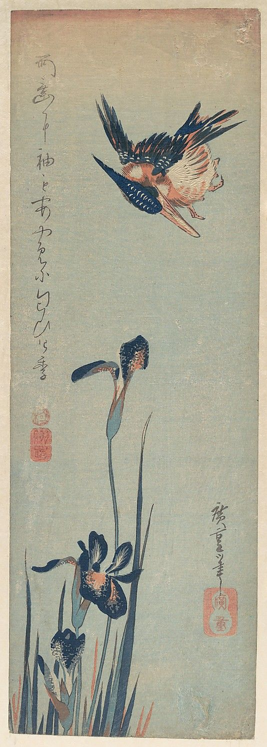 Utagawa Hiroshige (Japanese, 1797–1858). Kingfisher and Iris, 1832–1834. Japan. The Metropolitan Museum of Art, New York. The Howard Mansfield Collection, Purchase, Rogers Fund, 1936 (JP2530) #iris #flower