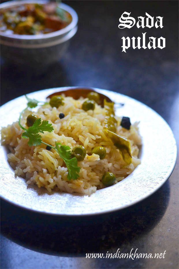 Plain-Pulao-Recipe