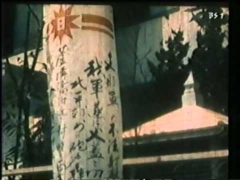 前編「昭和の戦争と平和 ~カラーフィルムでよみがえる時代の表情~」 - YouTube