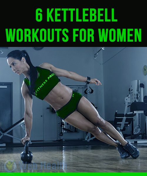 Kettlebell Training Benefits: Best 25+ Kettlebell Workouts For Women Ideas On Pinterest
