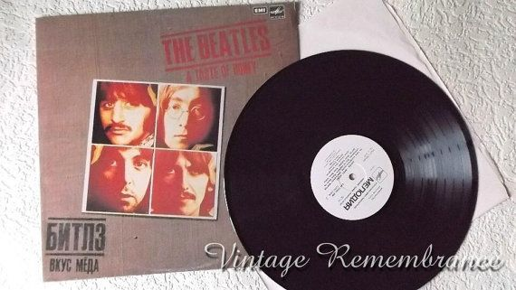 The Beatles Vintage Soviet Vinyl Record A By