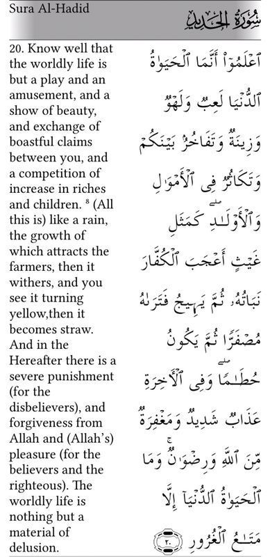 http://www.Quranconnection.com/