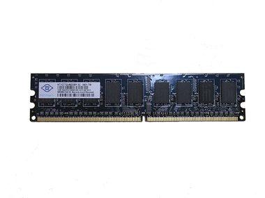 1GB PC2-5300E 667Mhz 1RX8 DDR2 ECC Memory RAM DIMM U733C