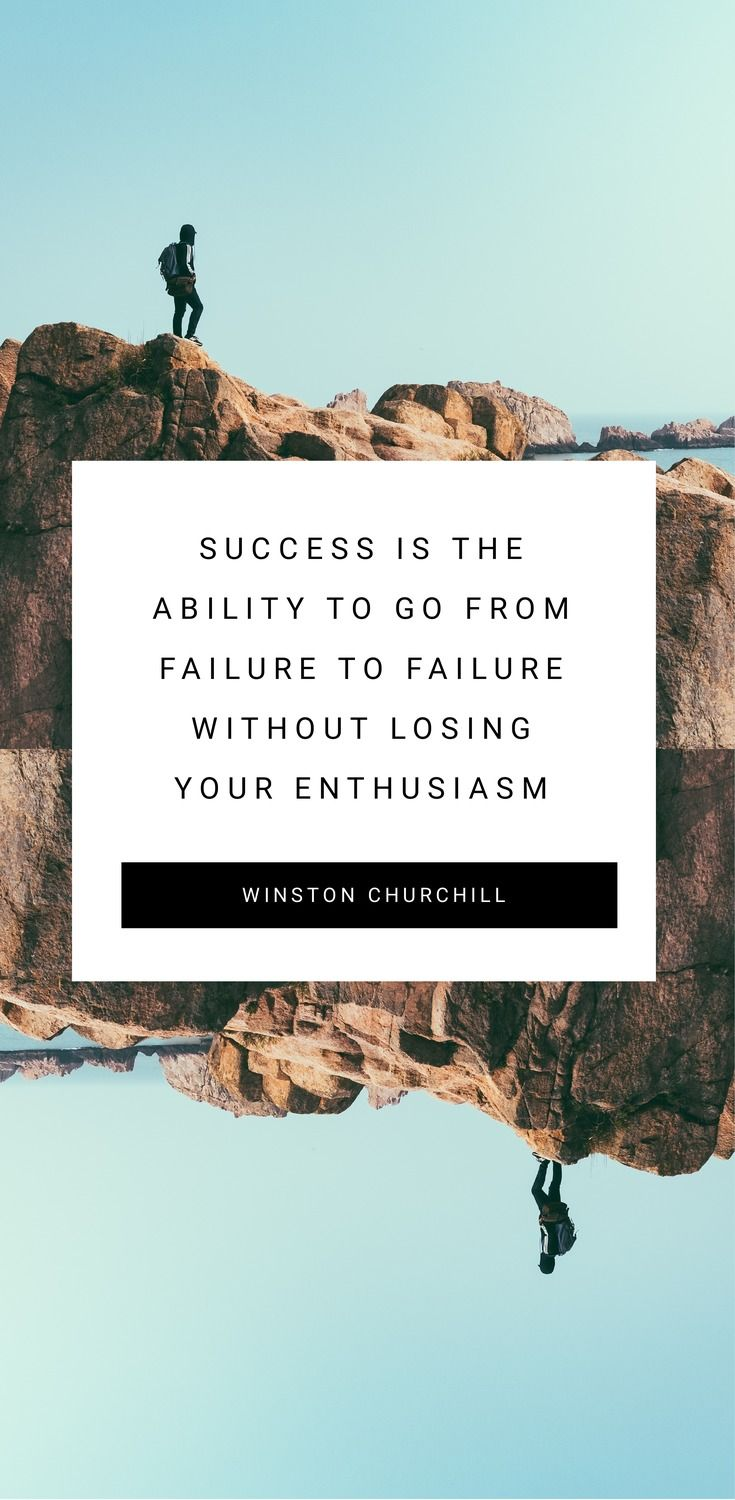 FREE TEMPLATES! 52 Inspirational Picture Quotes on Failure that will Make You Succeed: Success is the ability to go from failure to failure without losing your enthusiasm. - Winston Churchill