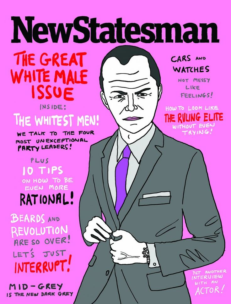 New Statesman | In this week's New Statesman: Grayson Perry Guest Edit