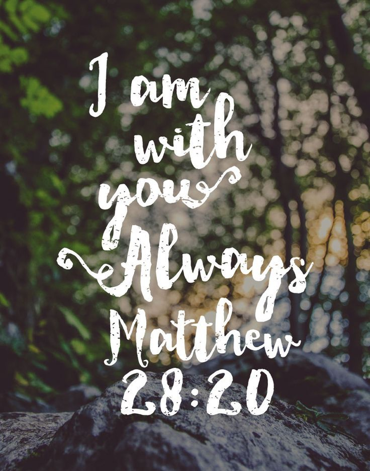 $5.00 Bible Verse Print - I am with you always Matthew 28:20