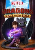 Dragons: Race to the Edge Sin titulo Online Sub Español - VSerie.com