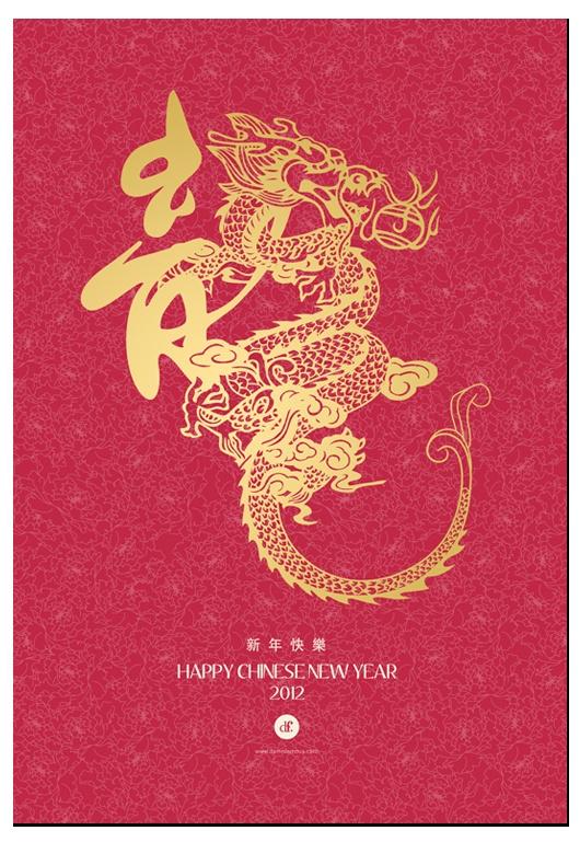 CNY2012 by D*mnfamous , via Behance