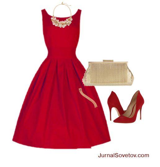 С чем носить красное платье - аксессуары с золотым блеском и красные туфли.