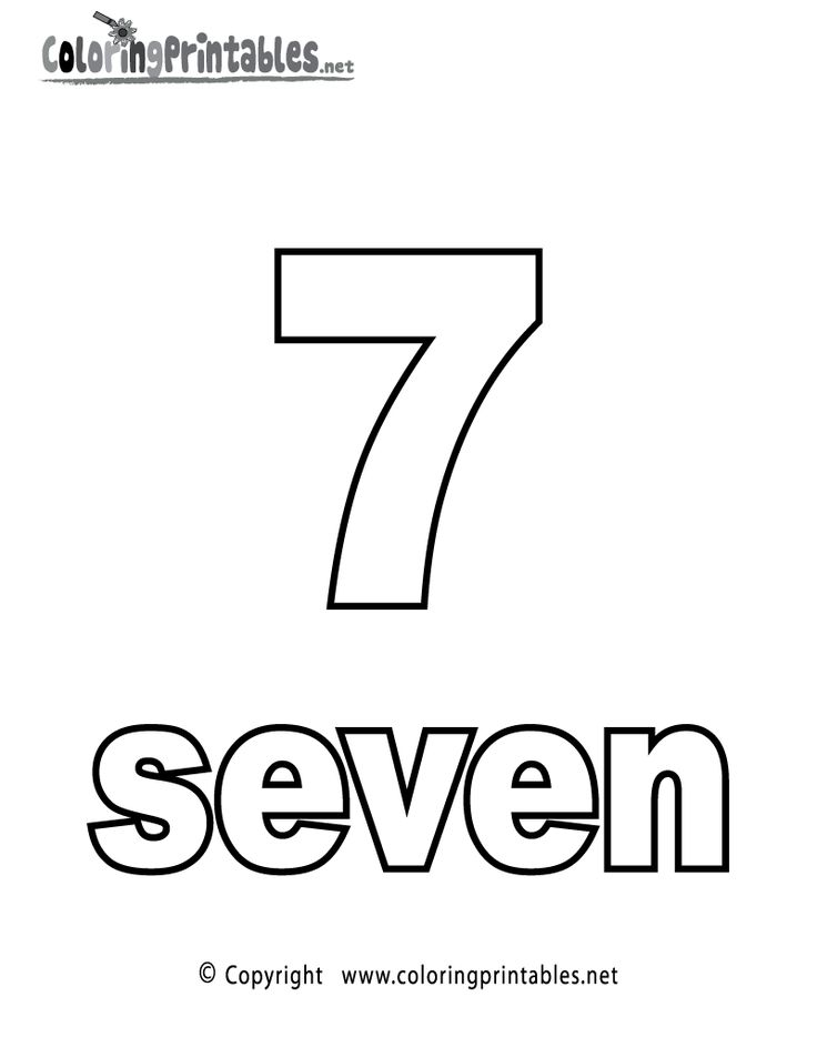 Number Seven Coloring Page Printable