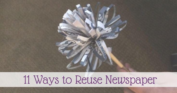 Couponing leaves me with lots of newspaper pages that I never actually look at.  Instead of throwing it away, try reusing it!