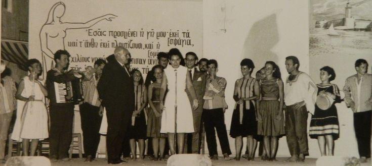 1964. Μαρία Κάλλας &  Αντώνης Τζεβελέκης.