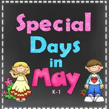 Special Days in May Variety Pack for K-1 Print and GoFREEBIE IN PREVIEWPrint and go special days in May activities includes the following: count and graphroll and graphword find and answer keyMother's Day cardmaze and answer keyearly readerMay Day, Cinco de Mayo, Mother's Day, Memorial Day, and graduations are included as being special days.