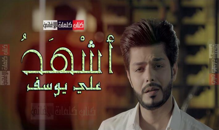 كلمات اغاني عراقيه حزينه
