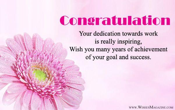 Best Congratulations Messages For Achievement #AchievementMessages