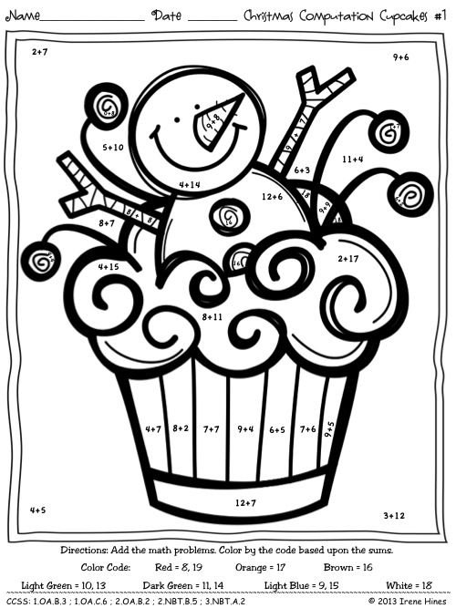 holiday math coloring pages - photo#26