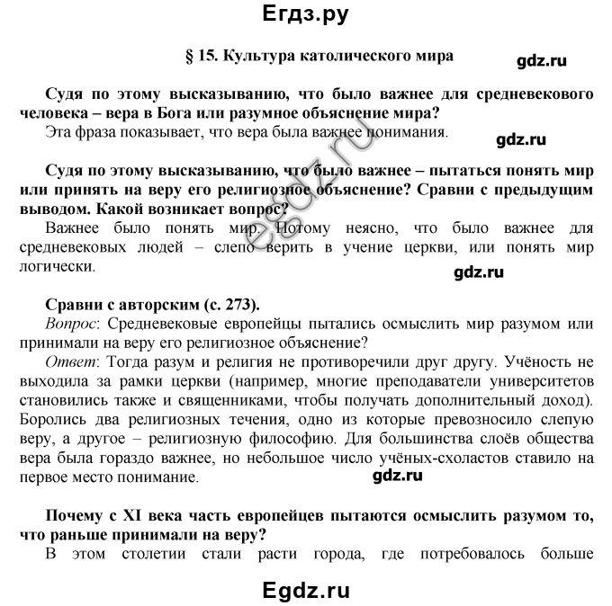 Решебник по бурятскому языку о.г макарова