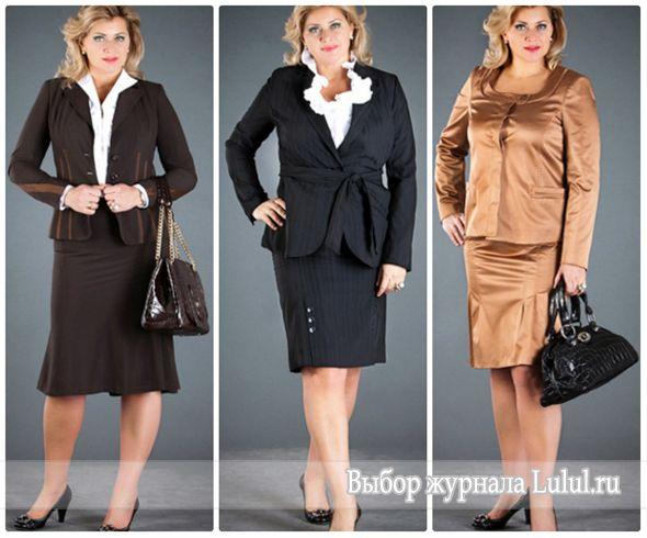 Одежда для женщин после 50 лет для офиса фото