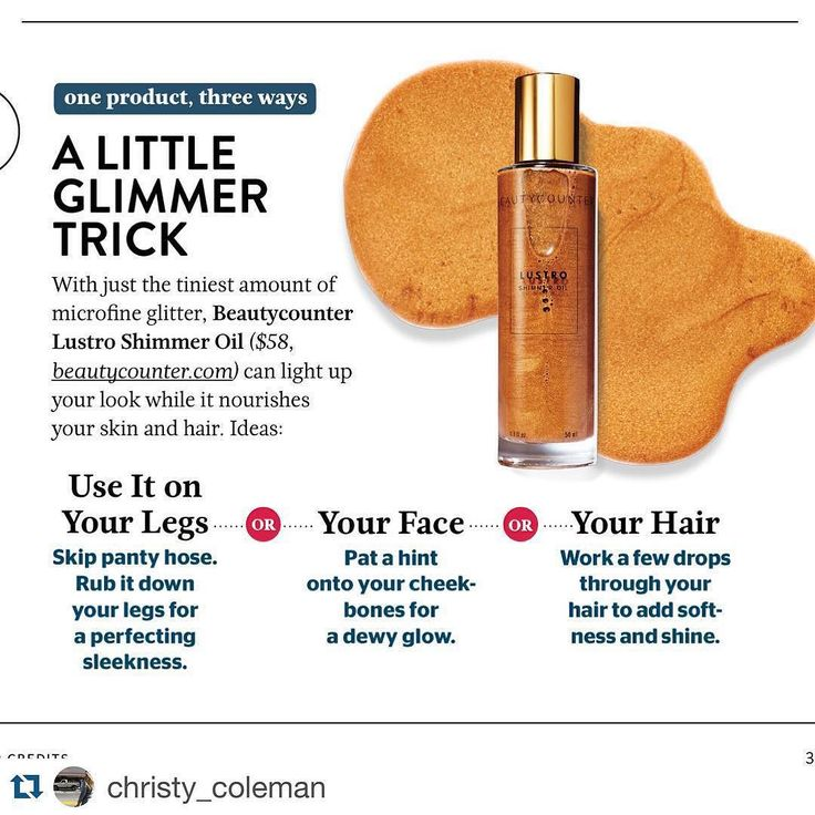 So I don't usually get beauty tips from Dr. Oz but when they're this good and @christy_coleman is involved I take note. The @beautycounter Lustro Shimmer Oil has become a go-to favorite for a little sparkle and shine on bare arms and legs -- can't wait to try it on my face and hair too! It comes in a holiday gift set along with our famous (@allure best of beauty-winning) Twig lip sheer. Link in profile or message me and I can help you with your order. #betterbeauty #holidaymakeup