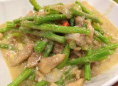 Bicol Express Pork with String Beans Recipe