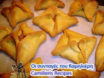 Ταχινόπιτες (Νέα συνταγή) | Αραβική Κουζίνα – Arabic Kitchen – المطبخ العربي – Συνταγές του Καμηλιέρη