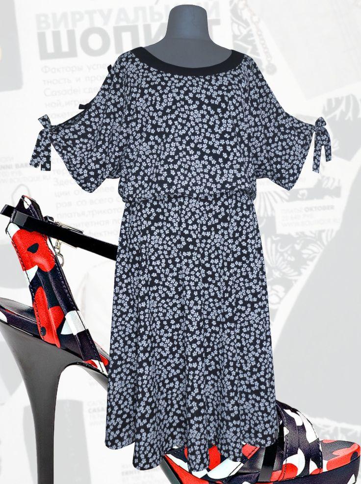 47$ Летнее платье в мелкий цветочек из шифона-поплина для полных женщин с рукавами летучая мышь и элегантными бантиками на них фото с раздвинутыми рукавами Артикул 734, р50-64 Платья больших размеров  Платья свободного кроя больших размеров Платья в мелкий цветочек больших размеров  Платья на каждый день больших размеров  Летние платья больших размеров Платья миди больших размеров  Платья в мелкий цветочек больших размеров Шифоновые платья больших размеров Платья свободные больших размеров
