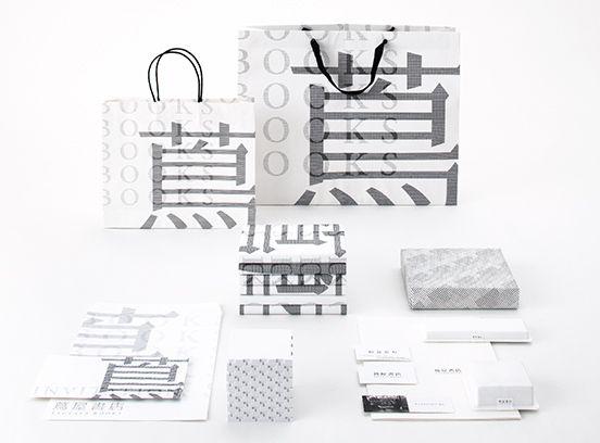 蔦屋書店 | WORKS | 日本デザインセンター