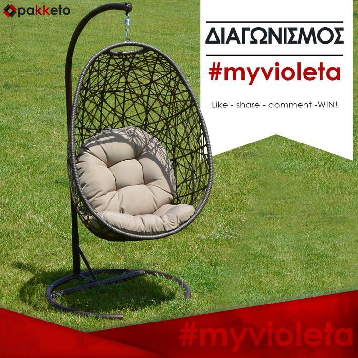 Ο πιο hot διαγωνισμός του Ιουλίου κάνει δώρο σε έναν τυχερό την κρεμαστή κούνια κήπου Violeta, της φωτογραφίας! Θέλεις να την κερδίσεις;  Κάνε α) Like στο page Pakketo αν δεν έχεις κάνει, β) share το post του διαγωνισμού και γ) comment με hashtag το #myvioleta [Ο διαγωνισμός ολοκληρώνεται 30-07-2017]