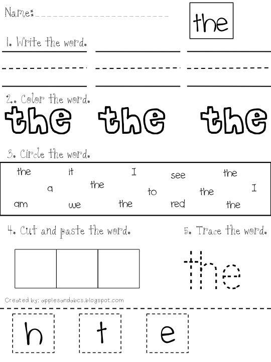 kindergarten Sight Word