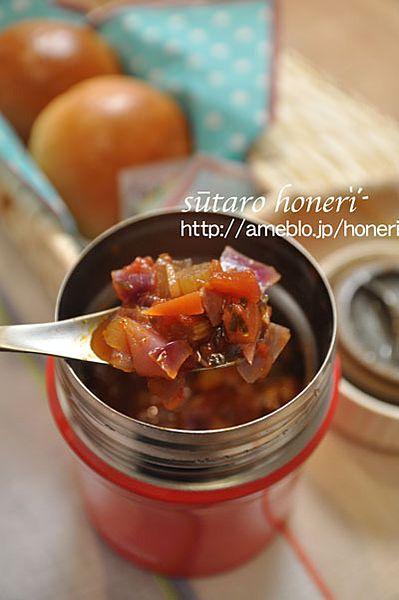 スープジャーで作る、スープ&おかず&スイーツのスープジャー弁当レシピ32選|CAFY [カフィ]