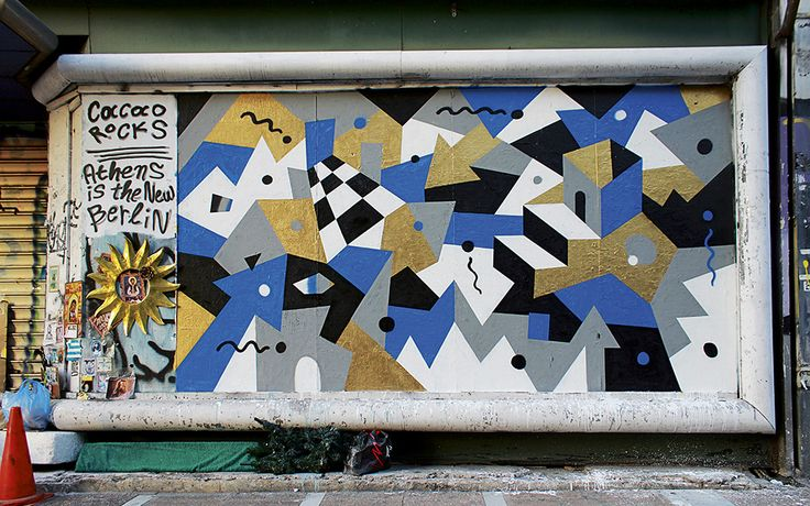 """Creative Athens: Is Ιt the """"New Berlin""""? - Greece Is"""