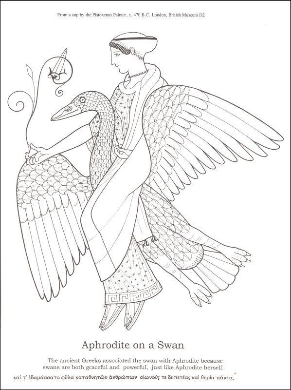 Coloring Book Of Greek Goddesses