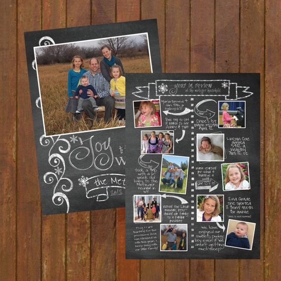 Chalkboard Year in Review Christmas Photo Cards - 2 sided