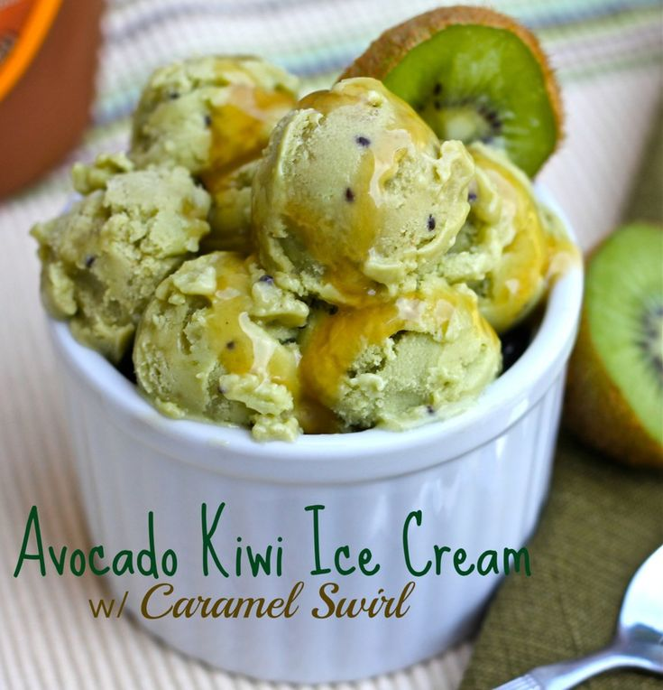 Adding the sweetness of kiwi to the ice cream and marbling the caramel in it created a unique ice cream with creamy, sweet flavors all throughout.
