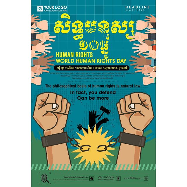 Pin By Vector Kh On Free Graphic Template Human Rights Human Rights Day Childrens Rights