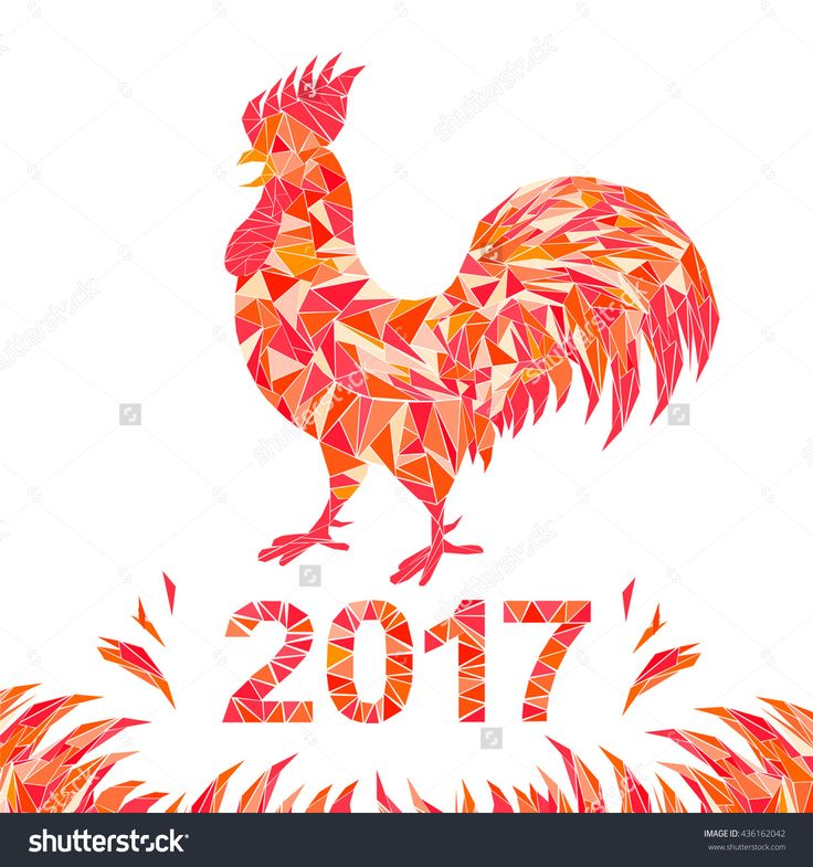 Colorful Poster Of A Rooster Isolated On White Background. Good For Prints…