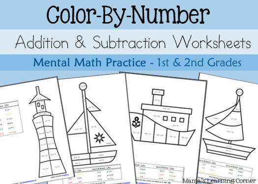 color by number addition and subtraction worksheets mental math for 1st and 2nd graders. Black Bedroom Furniture Sets. Home Design Ideas