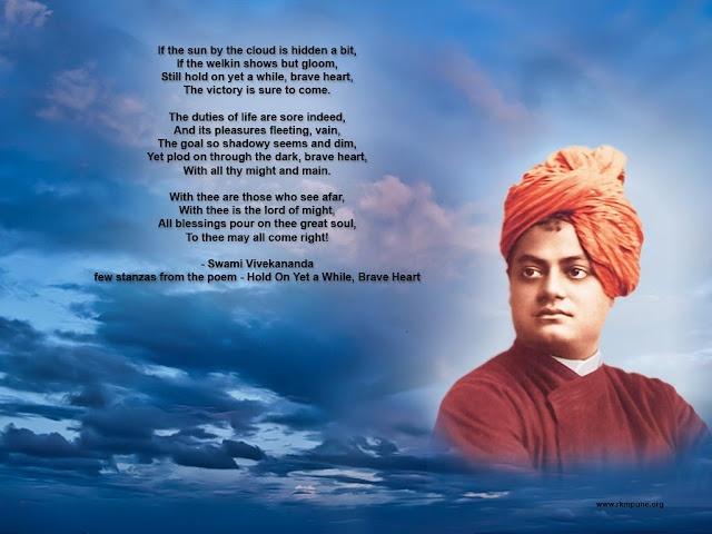 Swami Vivekananda Inspire