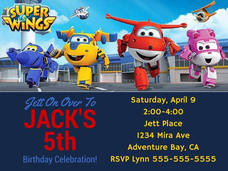 Super Wings Printable JPEG PDF Digital File Birthday Invitations | eBay
