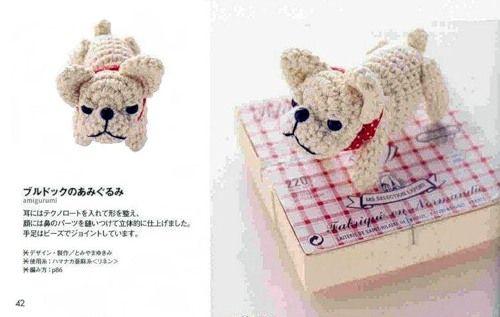 Crochet Amigurumi free pattern dog