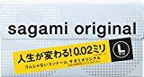 #10: Sagami Original 0.02mm Large Size 12 Pcs Pack [Health and Beauty] (japan import)           https://www.amazon.es/Sagami-Original-0-02mm-Health-Beauty/dp/B000H7FBR8/ref=pd_zg_rss_ts_hp_4346936031_10           #anticonceptivos #profilacticos #condones