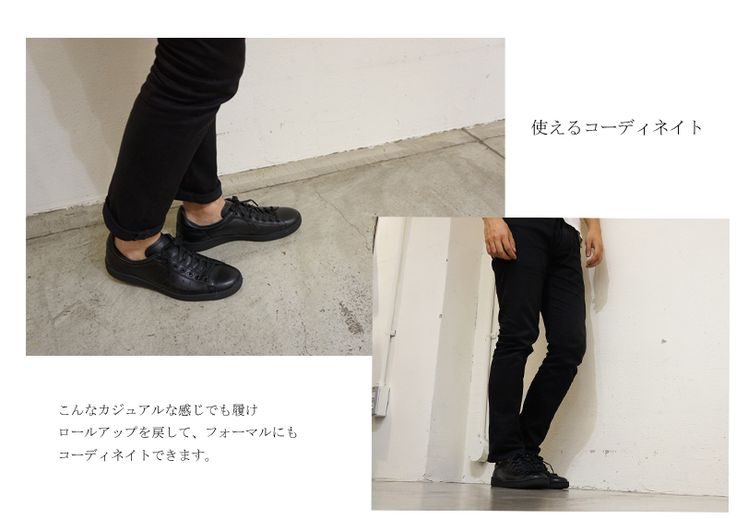 Shoes House QATARI | Rakuten Global Market: With the participation of Patrick's sneaker reviews M. m.Mowbray shoe delicate cream! Patrick sneakers punch 14 black PATRICK sneakers PUNCH14 BLK 14101 [men and women]
