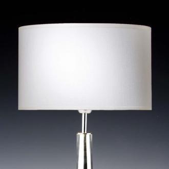 Lampenschirm weiß rund 40 x 20 cm