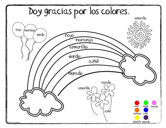 Printables Preschool Spanish Worksheets 1000 images about preschool spanish on pinterest language giving thanks doy gracias coloring page printable vocabulary pages