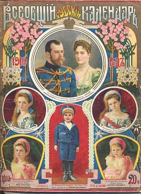 Het gezin van de Russische tsaar op een kalender uit 1910. In het midden Alexei die door Raspoetin genezen moest worden van een bloedziekte.