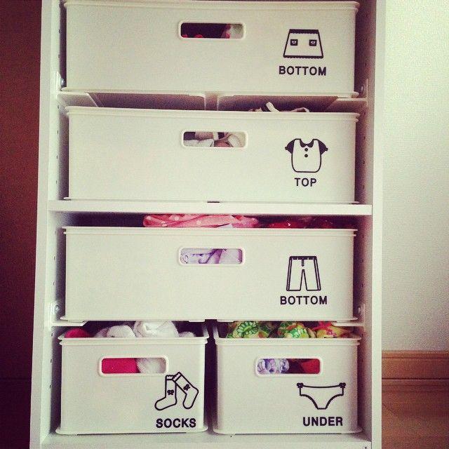 子供服類の収納