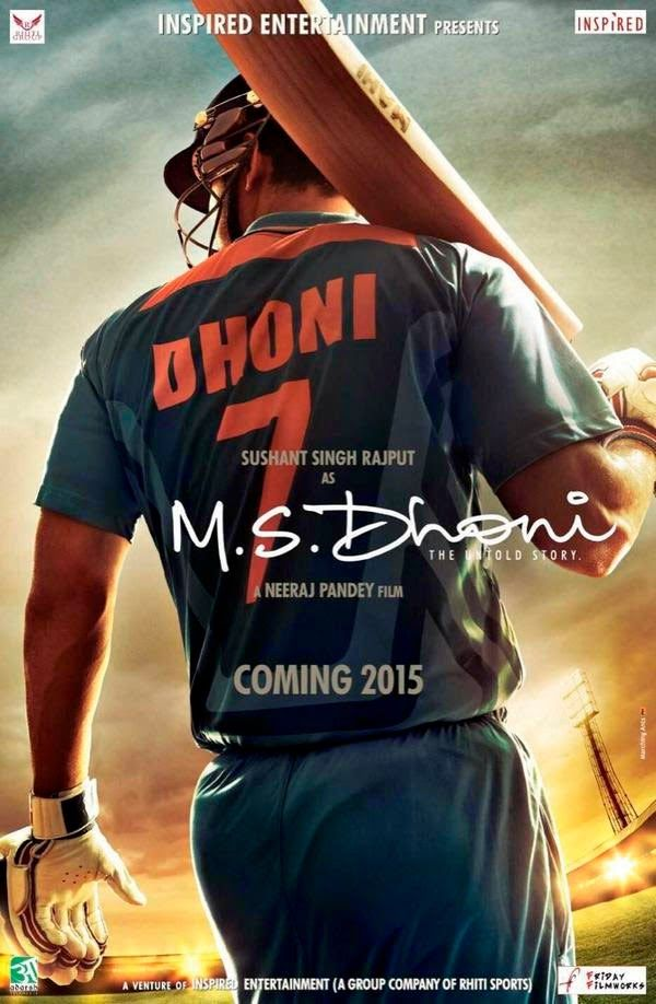 M.S Dhoni: The Untold Story Movie First Look Poster | Presenting The Exclusive First Look; Directed by Neeraj Pandey | #msdhoni #MSDhoniMovie #MSDhoniTheUntoldStory #firstlookposter #hindimovie