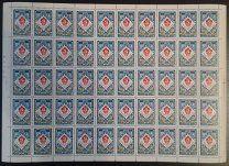 # 4725 Фил.выставка 60-летие Октября Лист С Рубля - 1 р. #  Состояние отличное.1971-1980 гг.