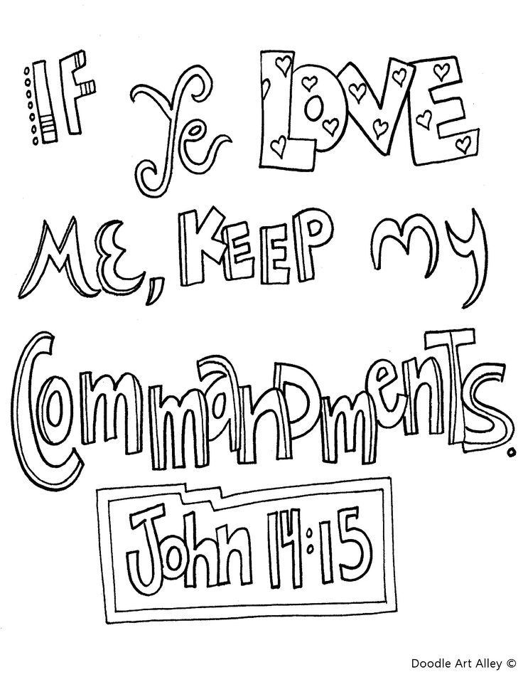 John 14 15 If You Love Me Keep My Commandments Coloring